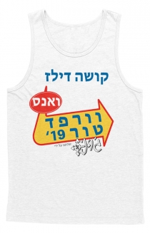 Warped Tour Kosha Tank (White)
