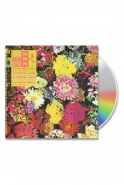 Superbloom CD