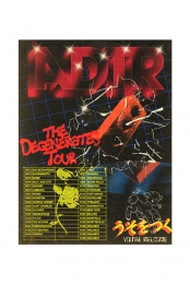 The Degenerates Tour 18x24 Poster