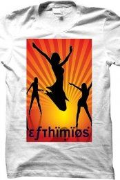 Wht Efthimios You Art T-Shirt