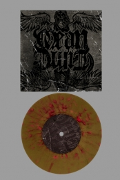Meantime 7 Yellow Splatter Record