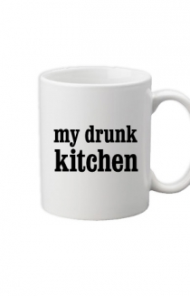 My Drunk Coffee Mug (White)