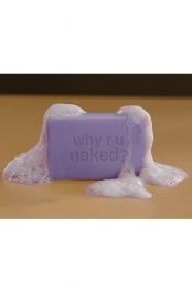Naked Soap (Lavender)