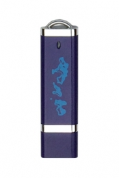 I Love You, It's Cool USB (ltd ed) - Purple