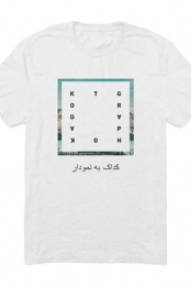 Mountains Square Tee (White)