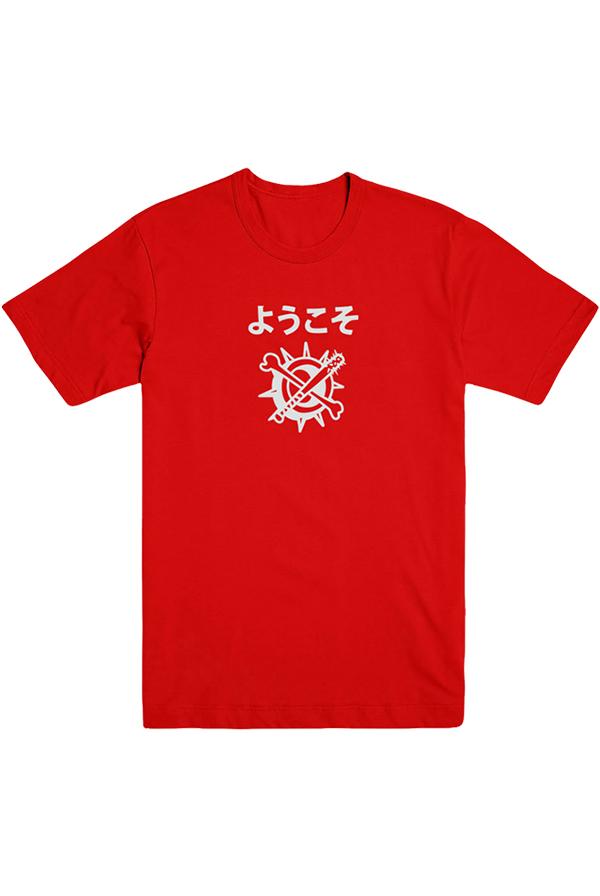 Man Dog Tee (Red)