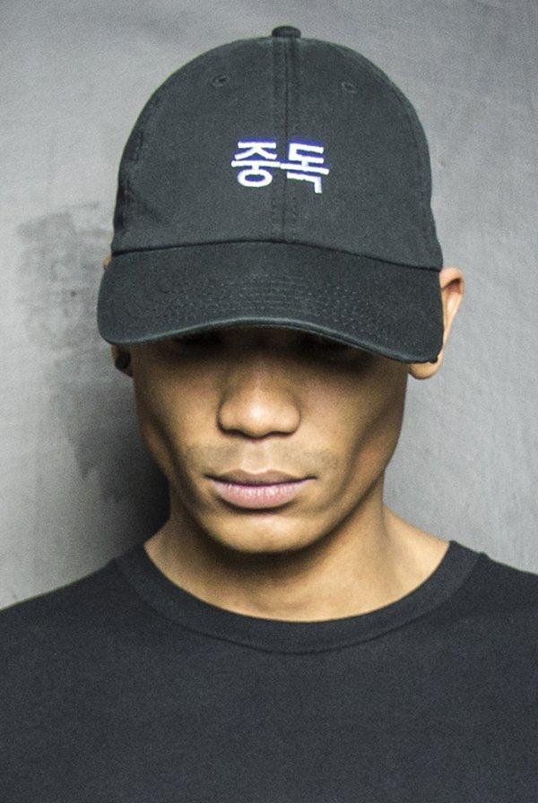 Hangul Dad Hat - Most Addictive Merch - Online Store on District Lines 1b668c3388e