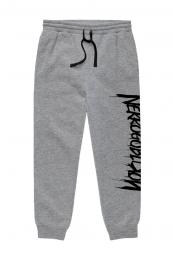 Logo Jogger (Heather Grey)