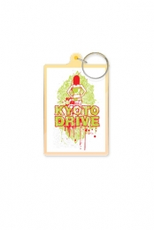 Kyoto Drive Key Chain