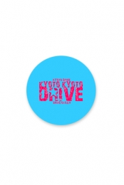Kyoto Drive Blue Star Button