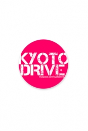 Kyoto Drive Pink Button