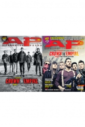 311.1 & 311.2 Crown The Empire (6/14)