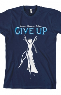 Give Up Unisex Tee (Navy)