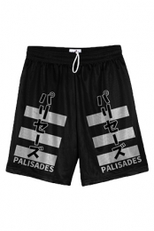 Logo Basketball Shorts