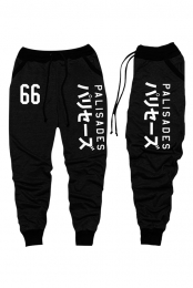 66 Joggers